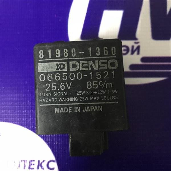 Реле поворотов Hino Ranger FD3 H07C (б/у)