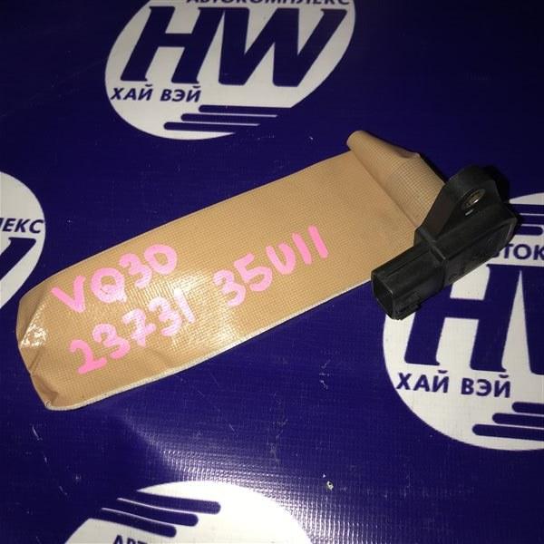 Датчик положения коленвала Nissan Gloria MY34 VQ30DET (б/у)