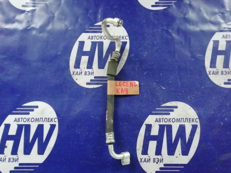 Шланг кондиционера Honda Legend KA9 C35A 2000 (б/у)