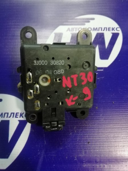 Моторчик привода заслонок печки Nissan X-Trail NT30 QR20 (б/у)