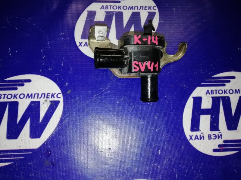 Кран печки Toyota Camry SV41 3S (б/у)