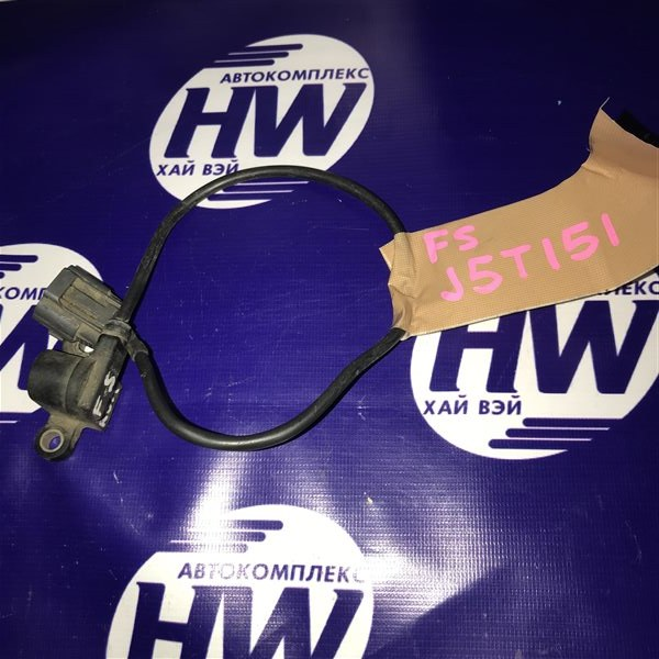 Датчик положения коленвала Mazda Mpv LWEW FS (б/у)