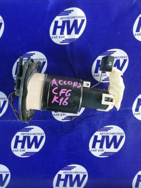Бензонасос Honda Accord CF6 F23A (б/у)