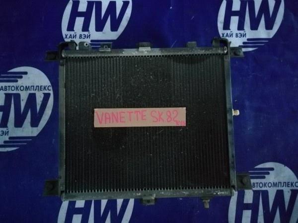 Радиатор кондиционера Nissan Vanette SK82 F8 2002 (б/у)