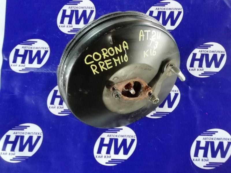 Вакумник тормозной Toyota Corona Premio AT211 7A 1997 (б/у)