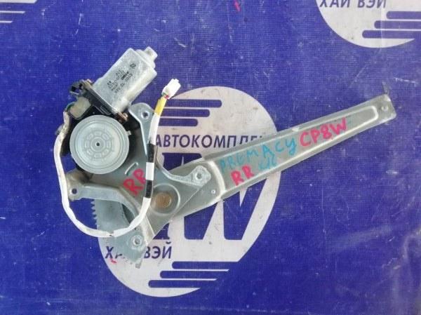 Стеклоподъемник Mazda Premacy CP8W FP задний правый (б/у)
