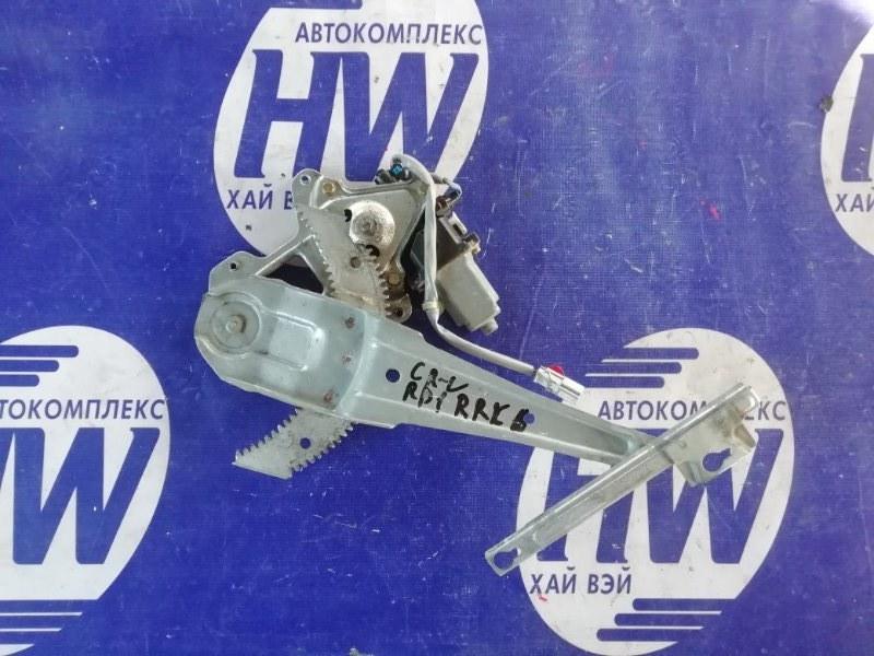 Стеклоподъемник Honda Cr-V RD1 B20B 1996 задний правый (б/у)