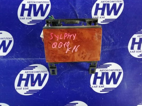Пепельница Nissan Bluebird Sylphy QG10 QG18 2004 (б/у)