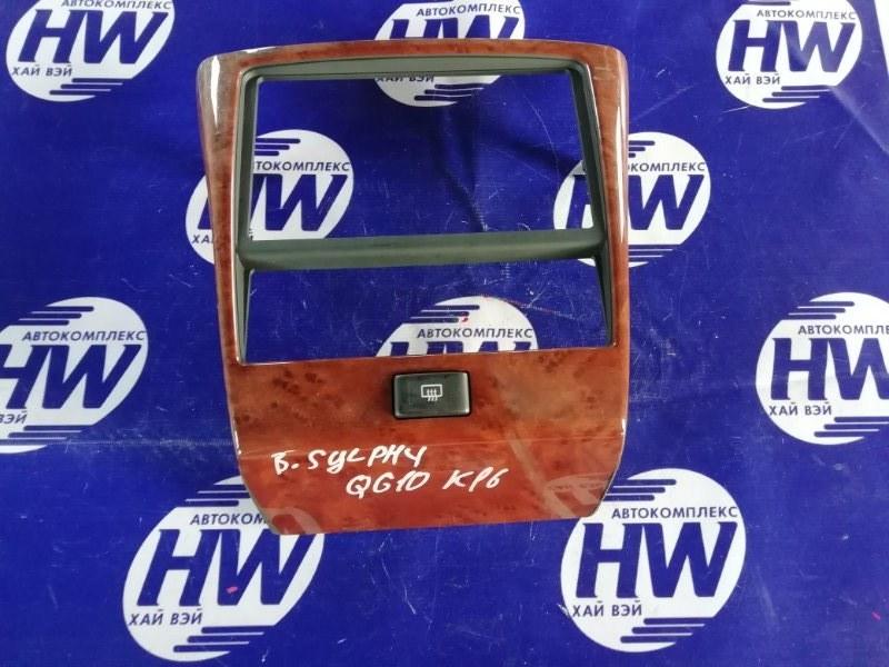 Консоль магнитофона Nissan Bluebird Sylphy QG10 QG18 2004 (б/у)