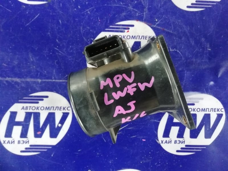 Датчик расхода воздуха Mazda Mpv LWFW AJ (б/у)