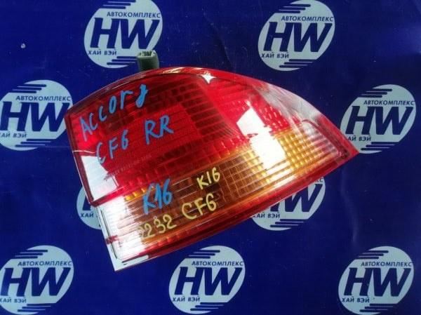 Стоп Honda Accord CF6 F23A правый (б/у)