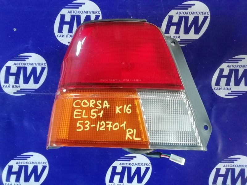 Стоп Toyota Corsa EL51 4E левый (б/у)