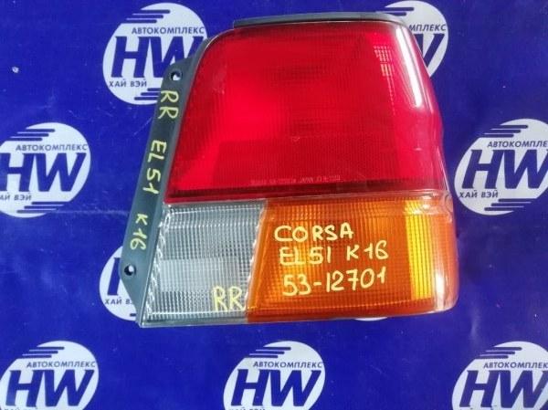 Стоп Toyota Corsa EL51 4E правый (б/у)