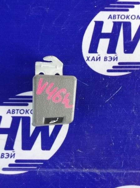 Ручка открывания бензобака Mitsubishi Pajero V46W 4M40 1996 (б/у)