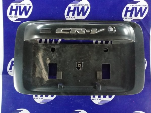 Подсветка номера Honda Cr-V RD1 B20B 1997 (б/у)