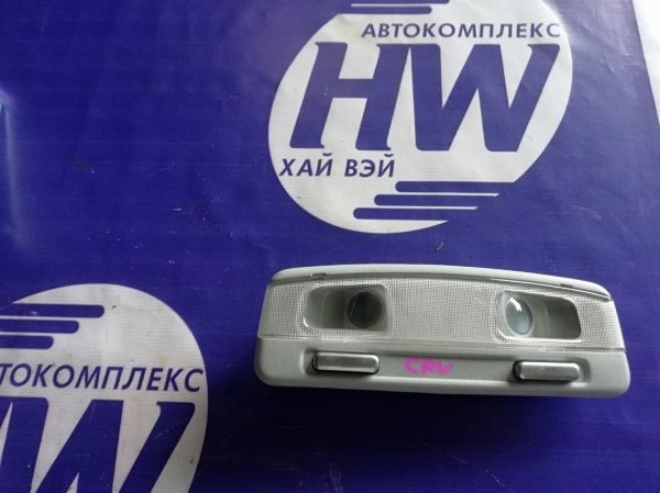 Светильник салона Honda Cr-V RD1 B20B 1996 (б/у)
