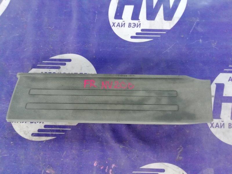 Порожек пластиковый Nissan Nv200 VM20 HR16 передний правый (б/у)