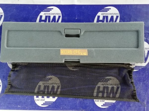 Шторка багажника Honda Accord CF6 F23A (б/у)