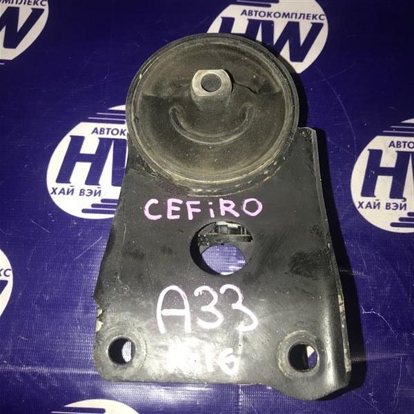 Подушка двс Nissan Cefiro A33 VQ20 задняя (б/у)