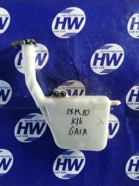 Бачок расширительный Toyota Gaia SXM10 3S 1999 (б/у)