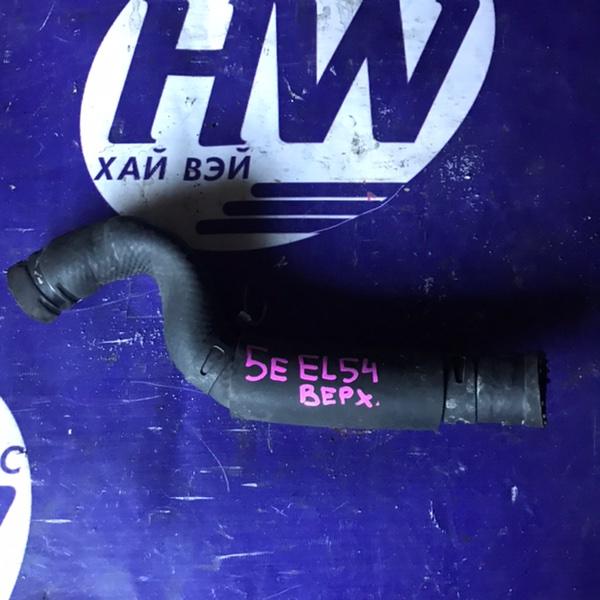 Патрубок радиатора Toyota Cynos EL54 5E верхний (б/у)