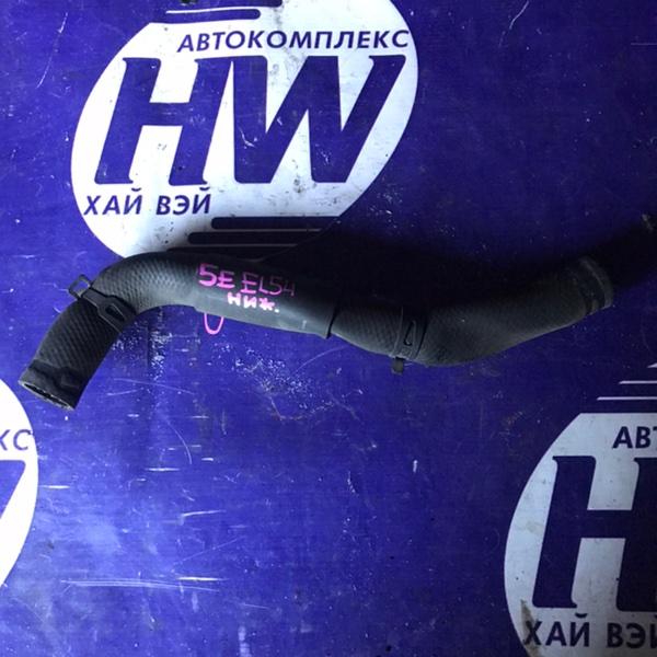Патрубок радиатора Toyota Cynos EL54 5E нижний (б/у)