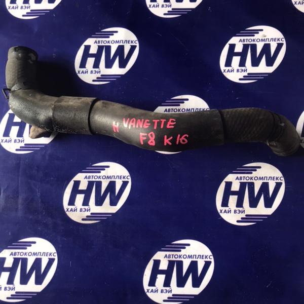 Патрубок радиатора Nissan Vanette SK82 F8 2001 нижний (б/у)