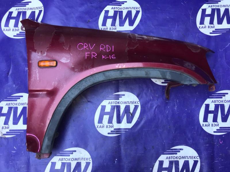 Крыло Honda Cr-V RD1 B20B 1997 переднее правое (б/у)