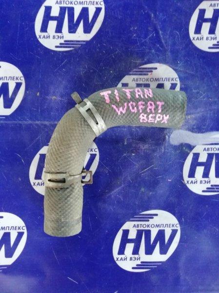 Патрубок радиатора Mazda Titan WGFAT HA 1990 верхний (б/у)