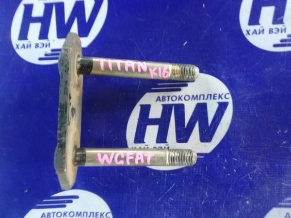 Крепление рессоры Mazda Titan WGFAT HA 1990 (б/у)