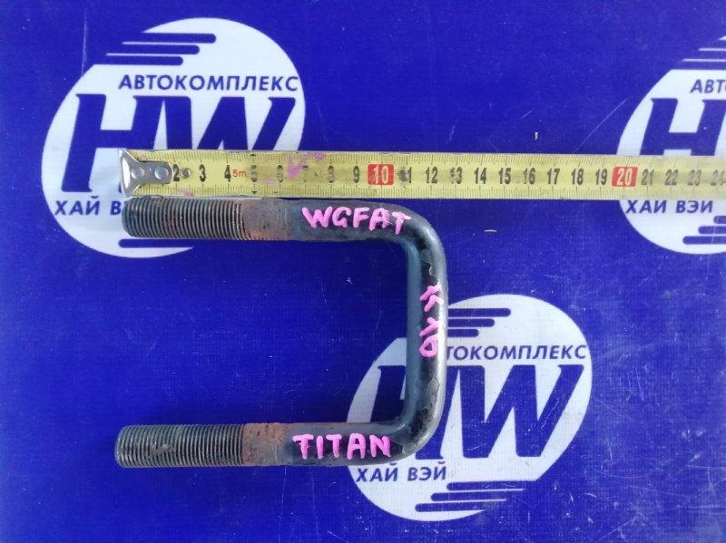 Стремянки Mazda Titan WGFAT HA 1990 передние (б/у)