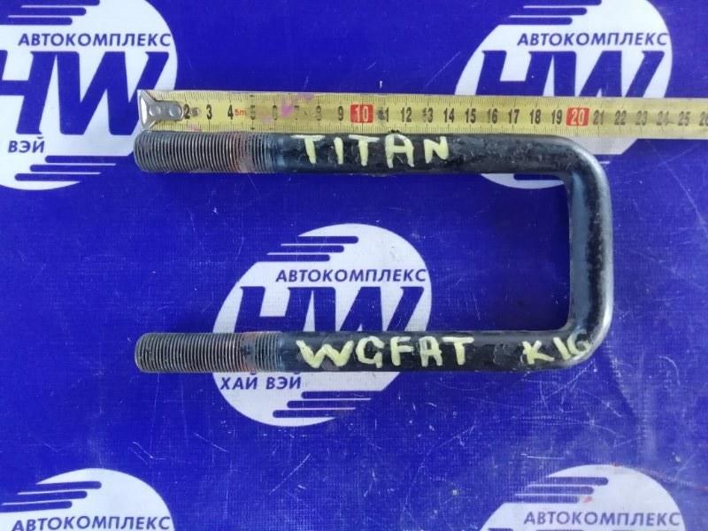 Стремянки Mazda Titan WGFAT HA 1990 задние (б/у)
