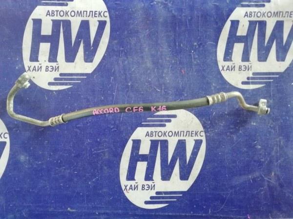 Шланг кондиционера Honda Accord CF6 F23A (б/у)