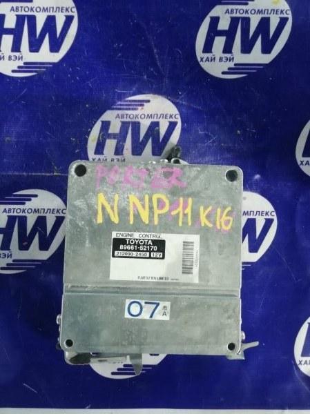 Компьютер двс Toyota Porte NNP11 1NZ (б/у)