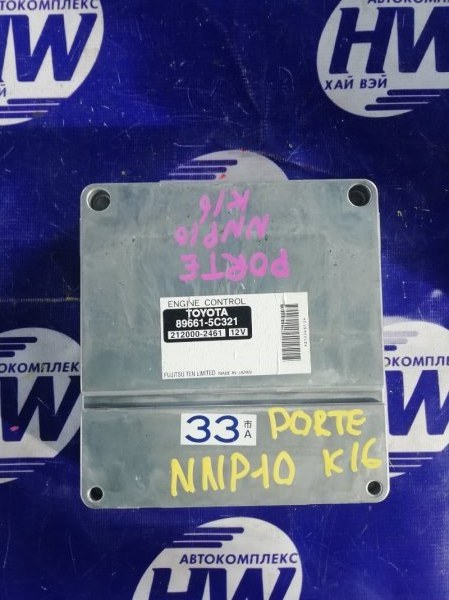 Компьютер двс Toyota Porte NNP10 2NZ (б/у)