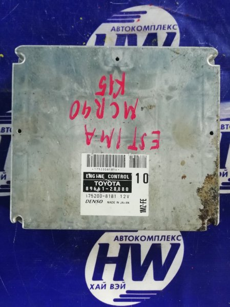 Компьютер двс Toyota Estima MCR40 1MZ (б/у)
