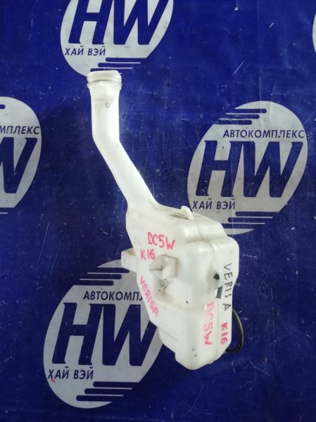 Бачок стеклоомывателя Mazda Verisa DC5W (б/у)