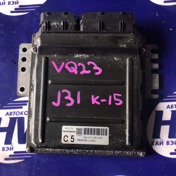 Компьютер двс Nissan Teana J31 VQ23 (б/у)