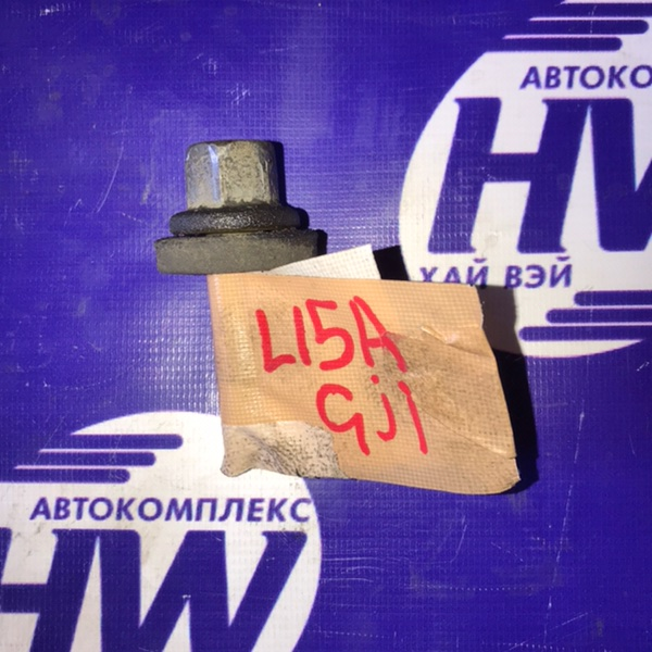 Болт шкива коленвала Honda Airwave GJ1 L15A (б/у)