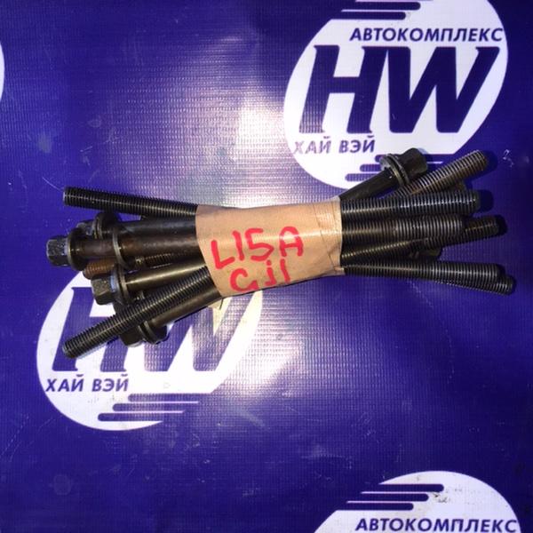 Болт гбц Honda Airwave GJ1 L15A (б/у)