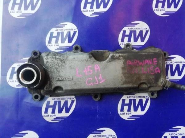 Клапанная крышка Honda Airwave GJ1 L15A (б/у)