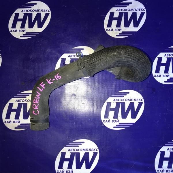 Патрубок радиатора Mazda Premacy CREW LF (б/у)