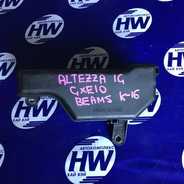 Блок предохранителей Toyota Altezza GXE10 1G (б/у)