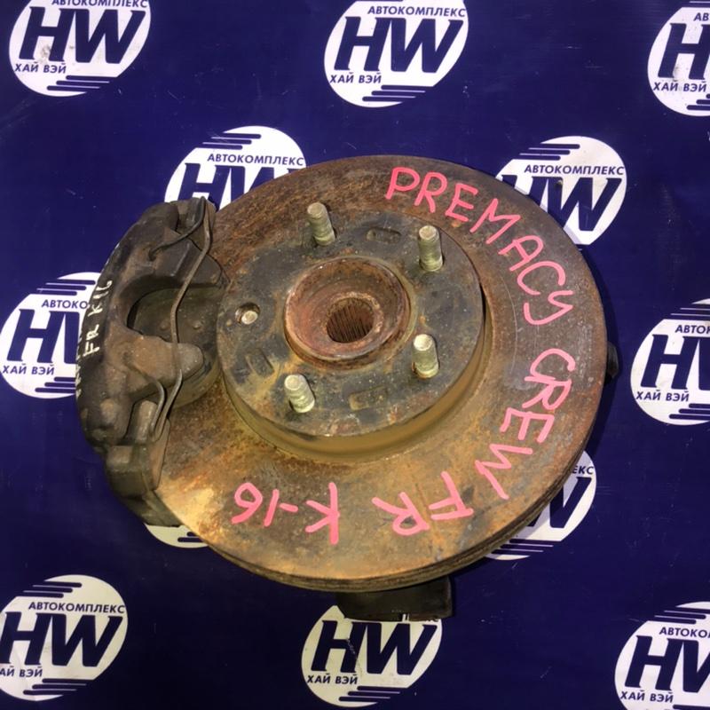 Ступица Mazda Premacy CREW LF передняя правая (б/у)