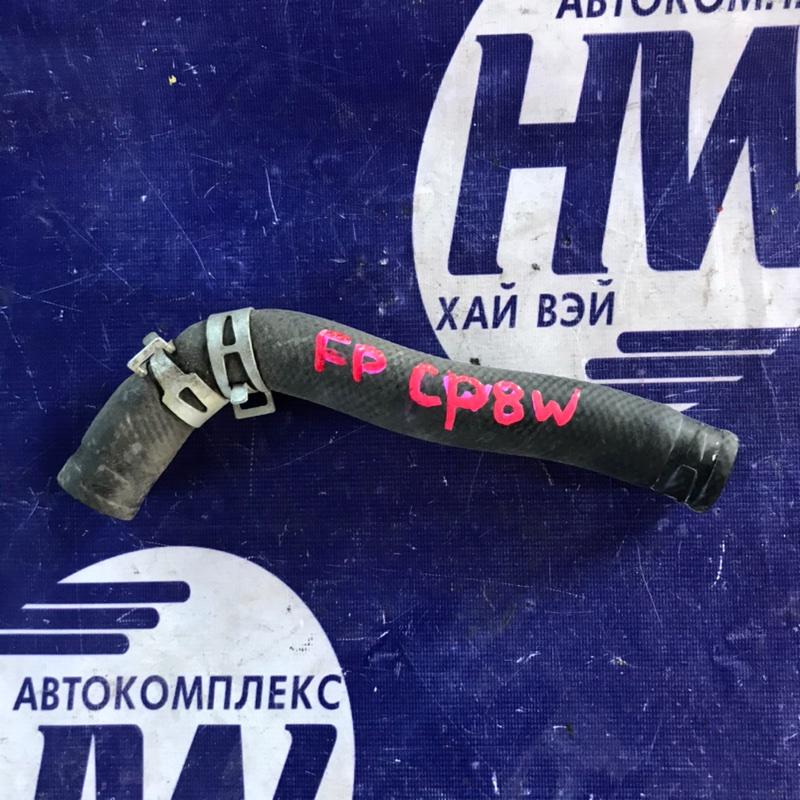 Патрубок радиатора Mazda Premacy CP8W FP (б/у)