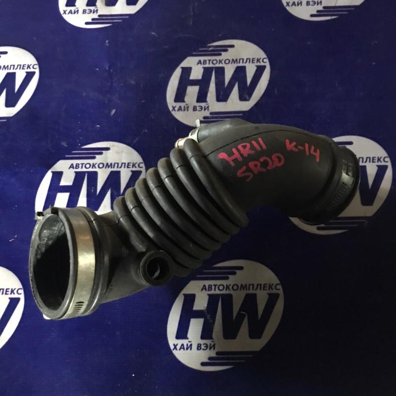 Патрубок воздушного фильтра Nissan Presea HR11 SR20 (б/у)