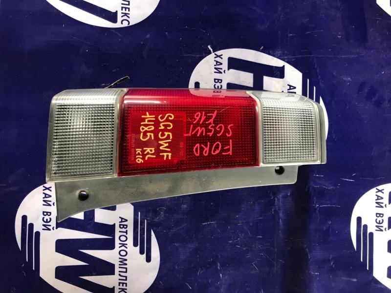 Стоп Mazda Bongo Friendee SG5W J5 левый (б/у)