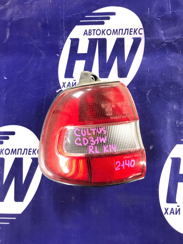 Стоп Suzuki Cultus GD31W G16A левый (б/у)