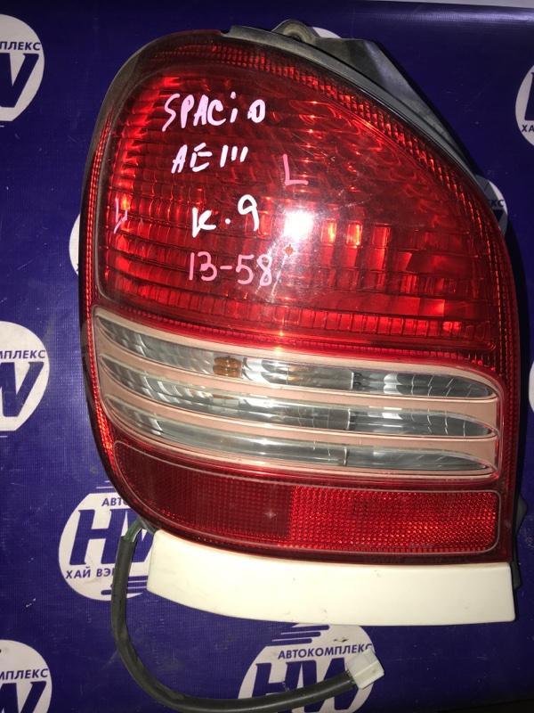 Стоп Toyota Corolla Spacio AE111 4A левый (б/у)
