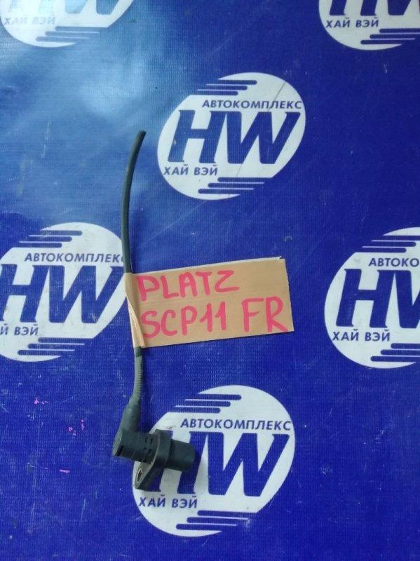 Датчик abs Toyota Platz SCP11 1SZ передний правый (б/у)
